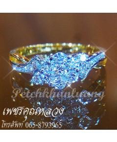 แหวนเพชรฝังกระจุกดอกไม้ ..ของขวัญ..ของฝาก..เพชรคัดน้ำงามเล่นไฟดีสุดสุดค่ะ**