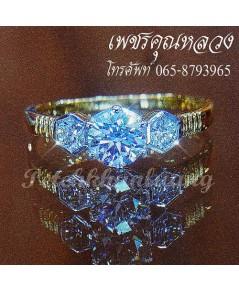 แหวนเพชรชู 60ตัง ..แหวนหมั้น..แหวนแต่งงาน..ของขวัญ..ของฝาก..เพชรคัดน้ำงามเล่นไฟดีสุดสุดค่ะ**