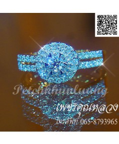 แหวนเพชร..แหวนหมั้น..แหวนแต่งงาน..แหวนเพชรชู