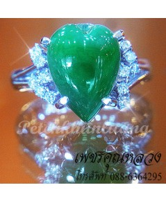 แหวนหยก,แหวนหยกพม่าประดับเพชร,เพชรคัดสวย ขาวน้ำ 98 ความสะอาด VVS ราคาโรงงาน จากเราผู้ผลิตโดยตรง
