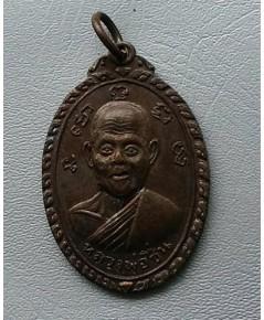 พระเหรียญหลวงพ่อชื่นกับหลวงพ่อสำราญ วัดหนองแฟบ ปี 2519 จ.ระยอง