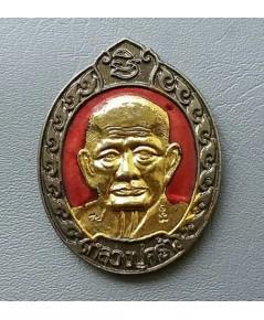 พระเหรียญชุบนิเกิ้ลลงยาหลวงปู่คร่ำ วัดวังหว้า รุ่นทรัพย์แสนล้าน จ.ระยอง ค่ะ