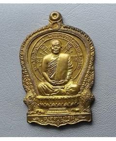 พระเหรียญผาบาตรนั่งพาน หลวงพ่อสมชาย วัดเขาสุกิม รุ่น เมตตาบารมี ปี 2537 จ.จันทรบุรี สภาพสวย