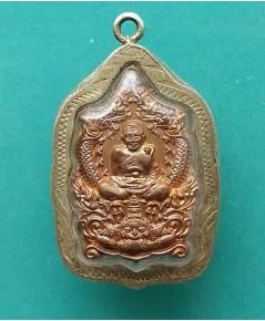 เหรียญหลวงปู่ทวด เนื้อทองแดง รุ่นบุญสูง หลวงพ่อแล วัดพระทรง จังหวัดเพชรบุรี พ.ศ.2545 เลี่ยมพร้อมใช้