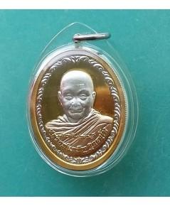พระเหรียญกระไหล่ทอง หลวงพ่อจรัญ วัดอัมพวัน รุ่นพรหมบันดาล ปี 2556