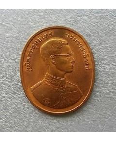 เหรียญในหลวง รัชกาลที่ 9 กาญจนาภิเษก หลังหลวงพ่อมงคลบพิตร  ปี 2539 สภาพสวย