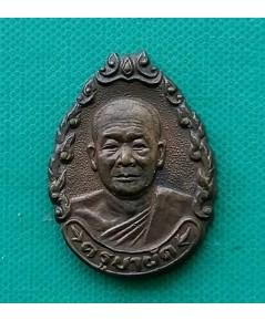พระเหรียญเนื้อทองแดง ครูบาผัด วัดศรีดอนมูล ปี 2527 จ.เชียงใหม่  สภาพสวย