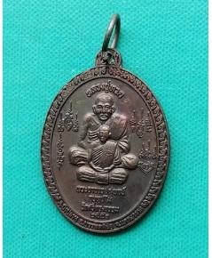 เหรียญพุทธซ้อน หลวงปู่ทวด หลวงพ่อสุพจน์ เนื้อทองแดงรมดำ มีรอยจารมือ ปี 2552 สภาพสวยมาก