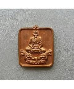พระเหรียญหลวงพ่อเปิ่น วัดบางพระ ปี 2534 จ.นครปฐม เนื้อทองแดง สภาพสวย