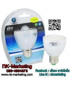 หลอดไฟเซ็นเซอร์ LED 5w IWACHI มอก. แสงสีขาว (LD3-5W)
