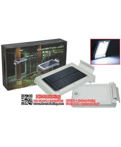 โคมไฟผนังโซล่าร์เซลล์ 46 LED แสงสีขาว (SL46-SL-WH)