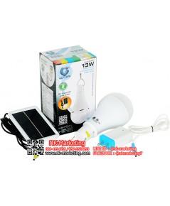 หลอดไฟโซล่าร์เซลล์ 13w IWACHI แสงสีขาว (GE-0013)