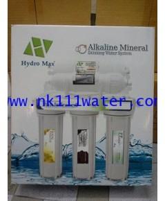 เครื่องกรองน้ำดื่ม ไฮโดรแม็กซ์ Hydro Max Alkaline 5 ขั้นตอน