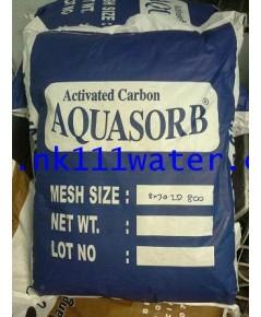 สารกรองคาร์บอน ( Gac Carbon ) ยี่ห้อ อควอซอฟ Aquasorb id 800