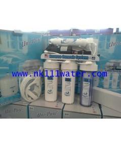 เครื่องกรองน้ำดื่มอาร์โอ RO. ยูนิ เพียว Uni Pure 75 GPD