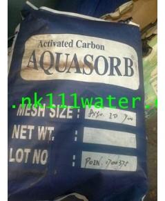 สารกรองคาร์บอน ( Gac Carbon ) ยี่ห้อ อควอซอฟ Aquasorb id 900