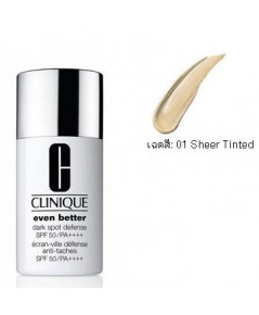 *พร้อมส่ง* Clinique Even Better Dark Spot Defense SPF 50/PA++++ 30ml. ~ Sheer Tint