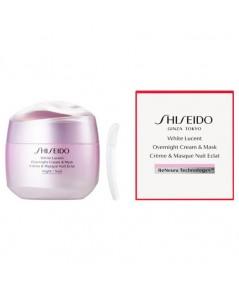 *พร้อมส่ง* ลด 40 เปอร์ Shiseido White Lucent Overnight Cream and Mask 50ml.