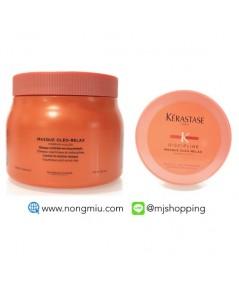 *พร้อมส่ง..ราคาพิเศษ* -25 Kerastase Discipline Masque Oleo-Relax 500ml.