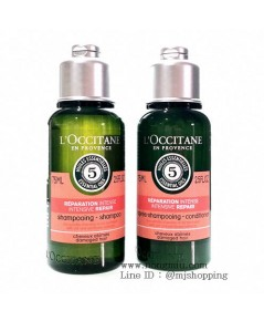 Tester : L\'Occitane INTENSIVE REPAIRING SHAMPOO and CONDITONER 75ml x 2