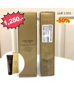 *ลด 50 เปอร์..จำนวนจำกัด* Shiseido Future Solution LX Extra Rich Cleansing Foam 125ml.