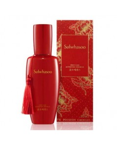 Pre-order *ลด 50 เปอร์* SULWHASOO First Care Activating Serum EX 120ml. Limited Edition 2020