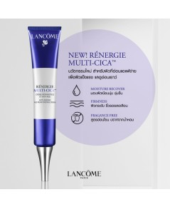 *ลด 60 เปอร์* Lancome Renergie Multi-Cica Anti-Ageing And Reinforcing Cream 50ml. กล่อง tester