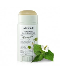 *พร้อมส่ง* Mamonde Pore Clean Blackhead Stick 18g.