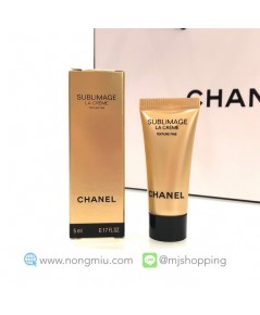 Tester : Chanel Sublimage La Creme Texture Fine 5ml.
