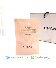 Tester : Chanel le blanc la base 2.5ml. - Rosee