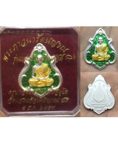 เหรียญ เนื้อเงินลงยาเขียว รุ่นแต่งตั้งสมณศักดิ์ ครูบาอริยชาติ วัดแสงแก้วโพธิญาณ 2560