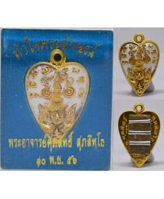 หัวใจพระลักษณ์หน้าทอง เนื้อทองบรอนซ์ชุบ2k พระอาจารย์ศุภสิทธิ์ วัดบางน้ำชน 2556