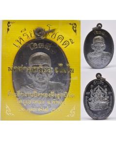 เหรียญโชคดี เนื้อทองแดงรมดำ รุ่นผูกพัทธสีมา 58 พ่อท่านคล้อย วัดภูเขาทอง 2558