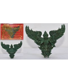 พญาครุฑเศรษฐีอนันตทรัพย์ เนื้อประแจจีน  วัดสันมะเหม้า 2562 สูง 4 ซม กว้าง 5 ซม.