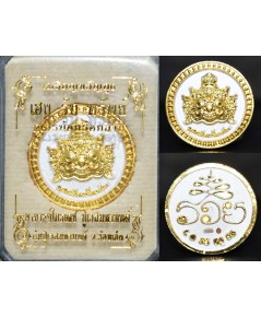 เหรียญขวัญถุงกุเวรน้อยร้อยล้าน ขนาด 2 ซม. ซิลเวอร์โกลด์ อาจารย์ไกรเดช คุ้มปู่เวสมหามนต์ 2562