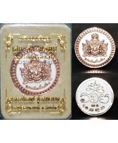 เหรียญขวัญถุงกุเวรน้อยร้อยล้าน ขนาด 2 ซม. โรสโกลด์ อาจารย์ไกรเดช คุ้มปู่เวสมหามนต์ 2562