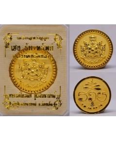 เหรียญขวัญถุงกุเวรน้อยร้อยล้าน ขนาด 2 ซม. ชุบทอง อาจารย์ไกรเดช คุ้มปู่เวสมหามนต์ 2562
