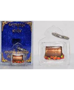 ตะกรุดลูกอมนางโกย อุดว่านมงคล 108 เนื้อทองแดง ครูบาคำฝั้น วัดกอโชค 2562 ยาว 1 ซม. เลี่ยม