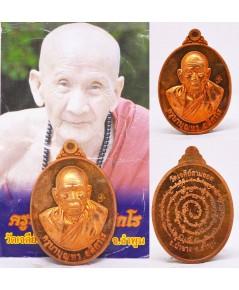 เหรียญ รุ่นแรก เนื้อทองแดง ครูบาบุญทา วัดเจดีย์สามยอด 2555