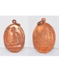 เหรียญนาคี เนื้อทองแดง หลวงพ่อจักร วัดถ้ำเขารังไก่ 2528 ขนาด 3.5*2.4 ซม