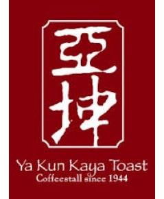 Ya Kun Kaya Toast @ I\' m park ซอยจุฬา5