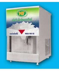 เครื่องทำน้ำแข็งเกล็ดพร้อมหัวจ่าย 100 กก.