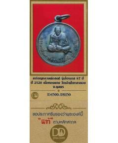 ลพ.สงฆ์ วัดเจ้าฟ้าศาลาลอย เทพเจ้าแห่งเมืองชุมพร พ.ศ.๒๕๒๐+บัตรรับรองพระแท้*52