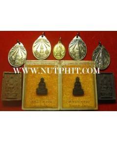 ชุด 9 องค์ พระธาตุพนม สวยกริ๊บ(แท้เก่าแก่มาตั้งแต่ปี ๒๕๒๐)*75