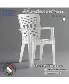 เก้าอี้พลาสติกเวนเนอร์  VENERE