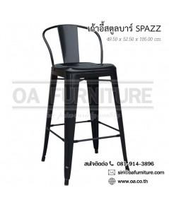 เก้าอี้สตูลบาร์สแปชซ์ SPAZZ