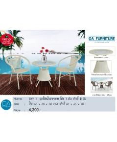 ชุดโต๊ะน้ำชาหวายเทียม รุ่น สกาย ทู / SKY II