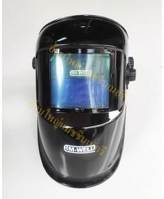 หน้ากากปรับแสงเชื่อมอัตโนมัติ รุ่น WH-1401 AMWELD