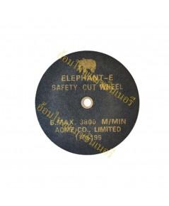 แผ่นตัดเหล็ก 14 นิ้ว ELEPHANT-E (ช้าง-อี) ประเทศ อินเดีย