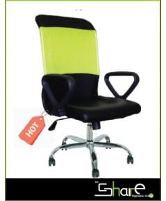 เก้าอี้สำนักงาน KT003/H